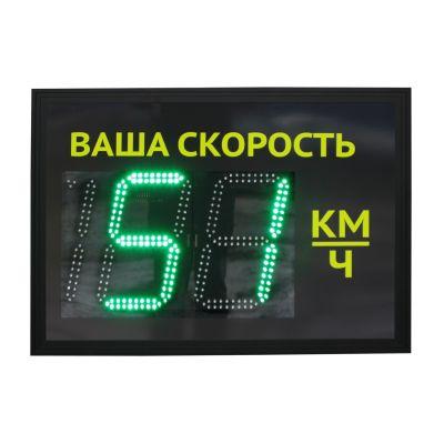 Табло скорости TSN 3.1
