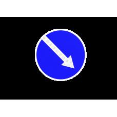 Светодиодный дорожный знак 4.2.1/2 D=700мм
