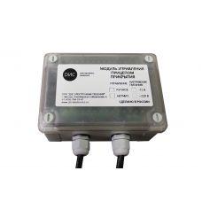 Модуль управления прицепом прикрытия МУУП-10
